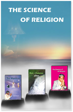 Picture of Science of Religion (Set of 3 Books)