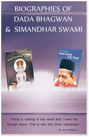 Picture of Biographies of Dada Bhagwan & Simandhar Swami ( Set of 2 Books)