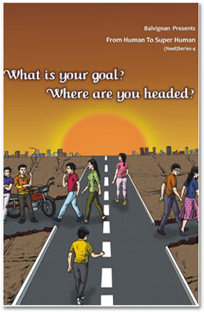 Picture of Neel-4: What is your goal? Where are you headed?