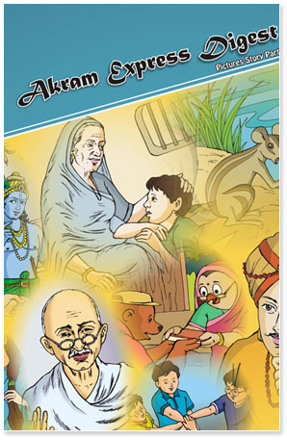 Picture of Akram Express Digest