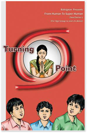 Picture of Neel - 5: Turning Point
