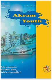 Picture of Akram Youth (English)