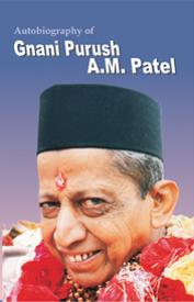 Picture of Gnani Purush A. M. Patel in Malayalam