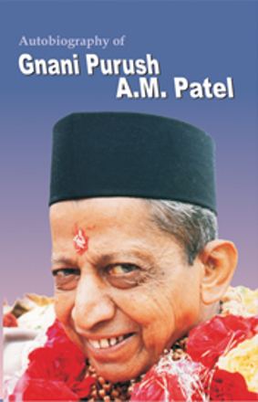 Picture of Gnani Purush A. M. Patel in Malayalam