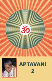 Picture of Aptavani - 02