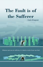 Picture of Fault Is Of The Sufferer