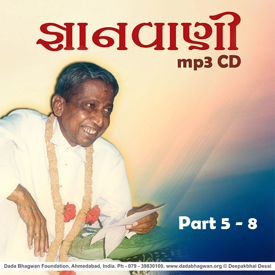 Picture of જ્ઞાનવાણી ભાગ -  ૫ - ૮ (દાદાશ્રી) MP3