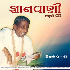 Picture of જ્ઞાનવાણી ભાગ -  ૯ - ૧૨ (દાદાશ્રી) MP3
