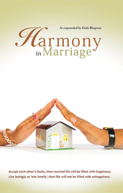 Picture of Harmony In Marriage