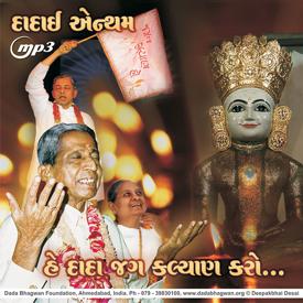 Kalyan ni bhavana