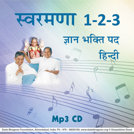 Picture of स्वरमणा १-२-३ MP3 (hindi)