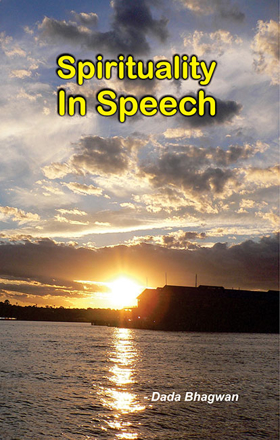 Picture of Science Of Speech