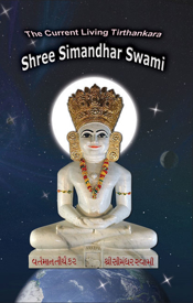 Picture of The Current Living Tirthankara Shree Simandhar Swami