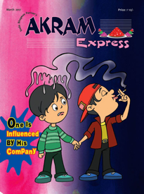 Picture of Akram Express (English)