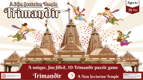 Picture of 3D TRIMANDIR PUZZLE