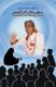 Picture of વાણીનો સિદ્ધાંત - ગ્રંથ