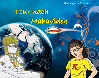Picture of German - Tour to Mahavideh