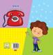 Picture of प्रेयर- टेलीफोन टू गोड