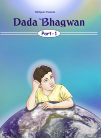 Picture of Dada Bhagwan Part 1