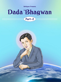 Picture of Dada Bhagwan Part 2