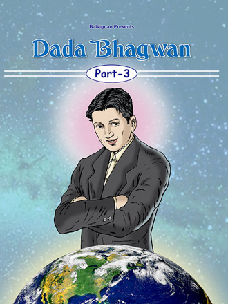 Picture of Dada Bhagwan Part 3