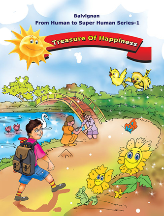 Picture of Neel-1: The Treasure of Happiness