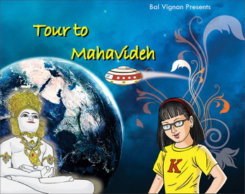 Picture of Tour To Mahavideh
