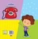 Picture of પ્રેયર- ટેલિફોન ટૂ ગોડ