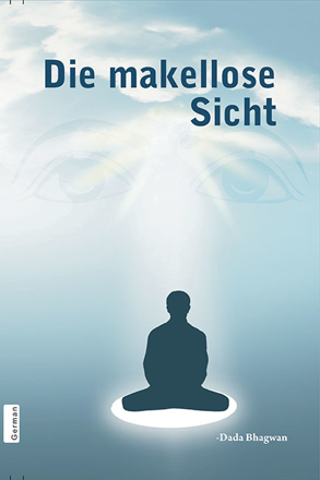 Picture of Die Makellose Sicht (The Flawless vision)