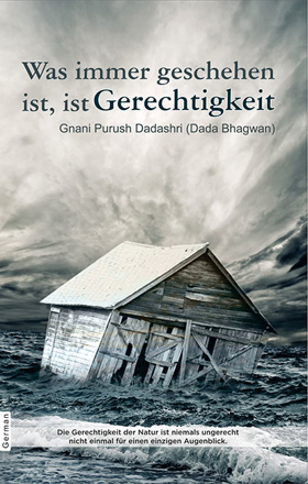 Picture of Was Immer Gaschehen Its,Its Gerechtigketi (Whatever Has Happened, is Justice)