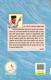 Picture of समजपूर्वक प्राप्त ब्रह्मचर्य(संक्षिप्त) (Marathi)