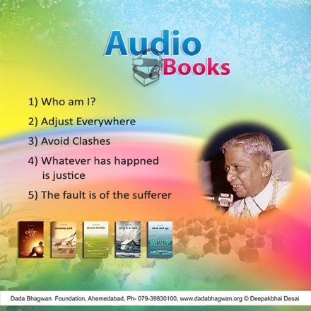 Picture of AUDIO BOOK 1 [AABB,HU KON CHU ?]