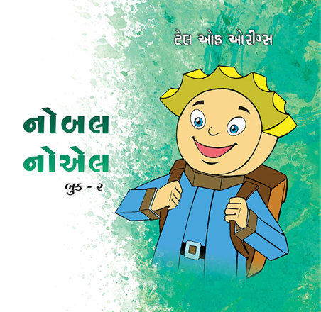 Picture of ટેલ્સ ઓફ ઓરીગ્સ - ૨