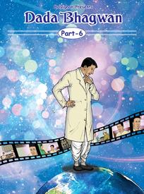 Picture of Dada Bhagwan Part 6