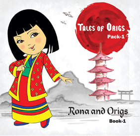 Picture of Tales Of Origs - 1