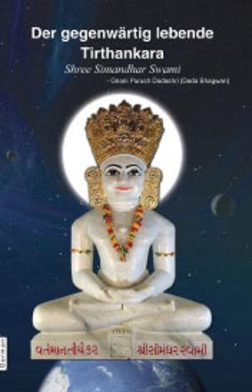 Picture of Der gegenwärtig lebende Tirthankara Shri Simandhar Swami
