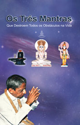 Picture of Trimantra(Os Três Mantras)