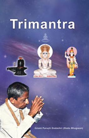 Picture of Trimantra