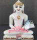 """Picture of Super White Simandhar Swami 9"""" Murti 9S2"""
