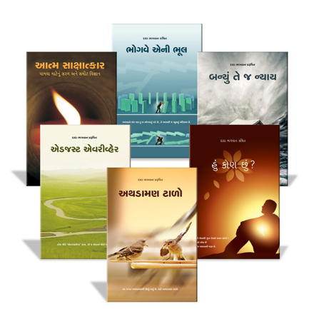 Picture of Combo Pack Gujarati Books Set-1