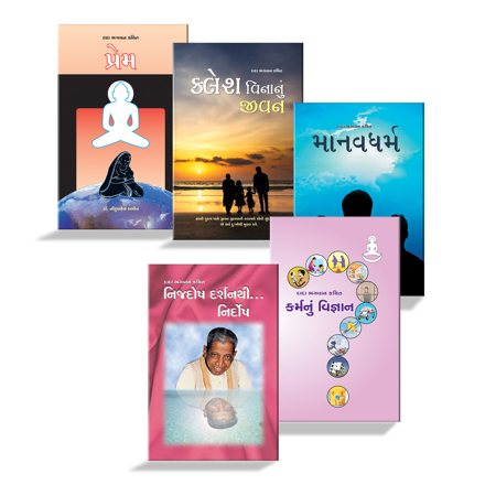 Picture of Combo Pack Gujarati Books Set-6