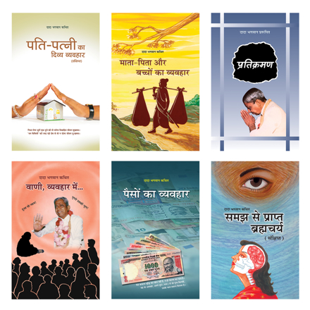 Picture of Khushhal Jindgi Book Set: The complete collection (06 Hindi Books Set)