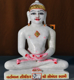 "Picture of Normal White Simandhar Swami 11"" Murti 11N9"