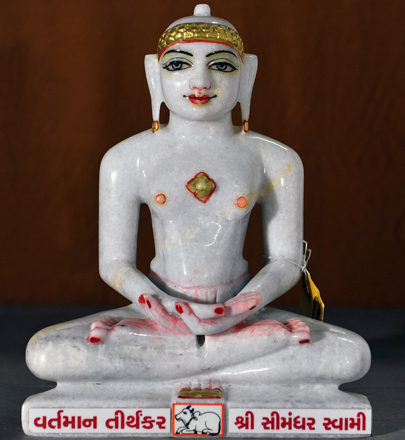 "Picture of 11N13 Normal White Simandhar Swami 11"" Murti 11N13"