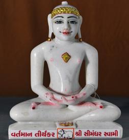 "Picture of Normal White Simandhar Swami 11"" Murti 11N19"