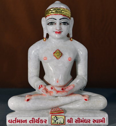 "Picture of Normal White Simandhar Swami 11"" Murti 11N22"