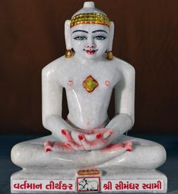 "Picture of Normal White Simandhar Swami 11"" Murti 11N25"
