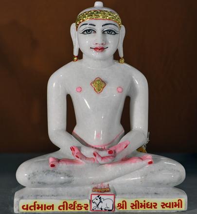 "Picture of Normal White Simandhar Swami 13"" Murti 13N10"