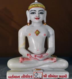 "Picture of Normal White Simandhar Swami 13"" Murti 13N20"