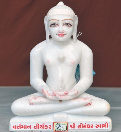 """Picture of Super White Simandhar Swami 11"""" Murti 11S21"""